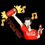 Кока-Кола: cтикер №7