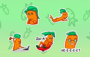 Стикеры «Морквоша»