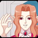 Вампир Ян: cтикер №36
