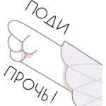 Браньчата: cтикер №24